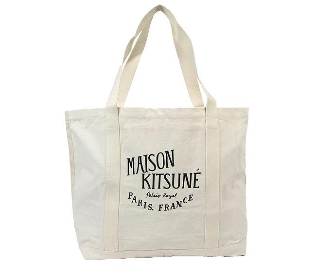 メゾンキツネのトートバッグはかわいいし丈夫で洗濯できるスグレモノ!