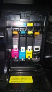 tomozのブラザー用互換インク(to-lc111p-free4)を購入してみた